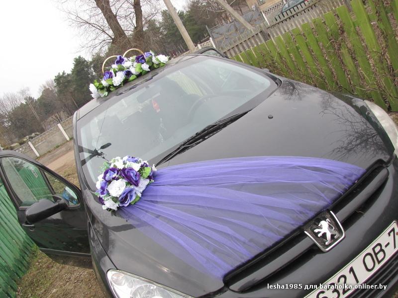Как закрепить фатин на машину на свадьбу