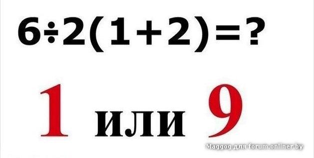 Czy 2+2=5?