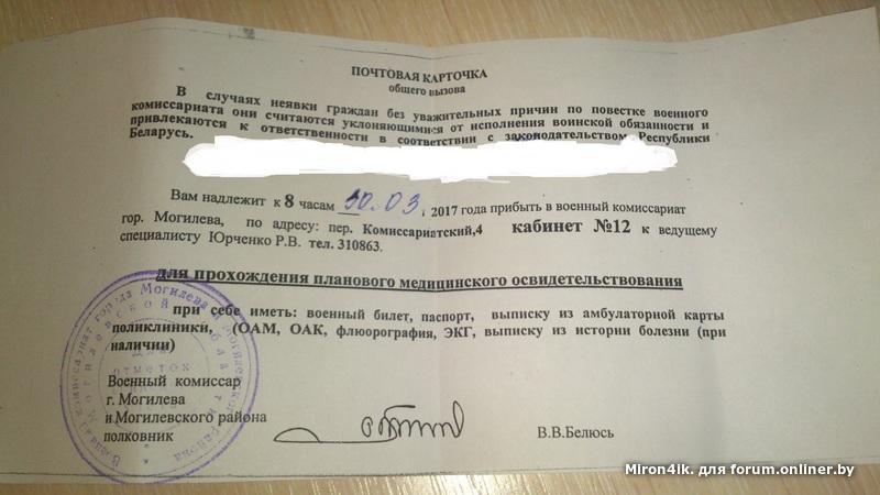 Справка от фтизиатра Якорная улица анализ крови из вены у детей