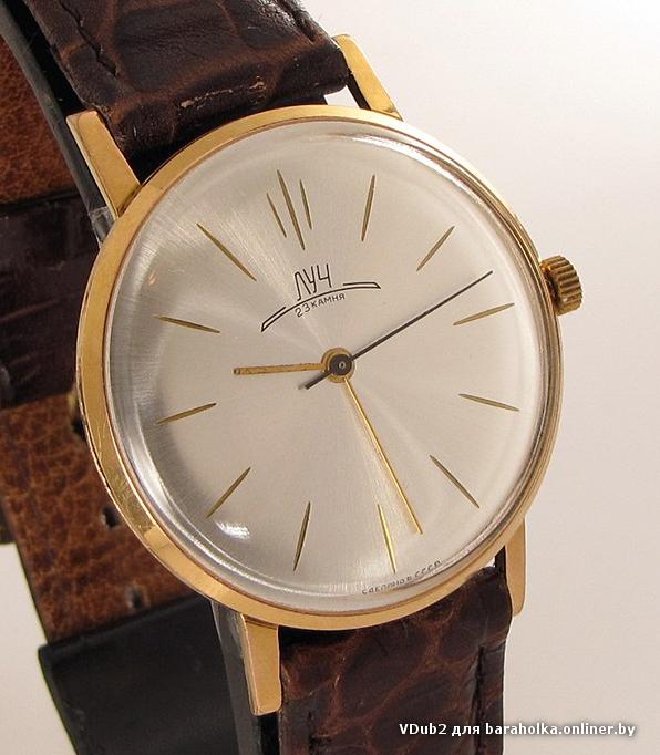 Золотые часы Луч 2209 СССР : Наручные Форум