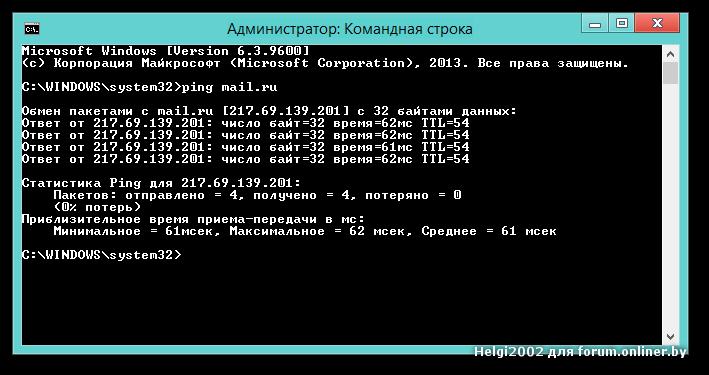 Systemcomponentmodelwin32exception: не удается найти указанный файл в