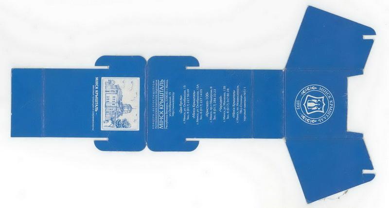 Подставка для визиток из бумаги шаблоны