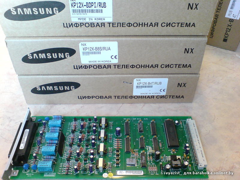 Samsung nx-820 не звонит телефон обзор телефона samsung galaxy core 2 duos