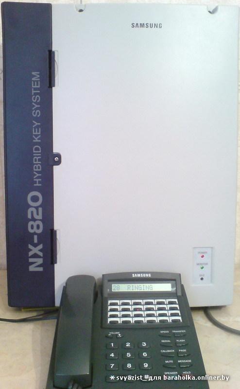 Инструкция К Атс Samsung Nx - 820