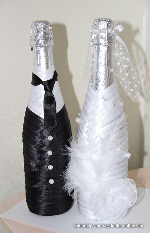 Шампанское жених неПоделки из холодного фарфора своими