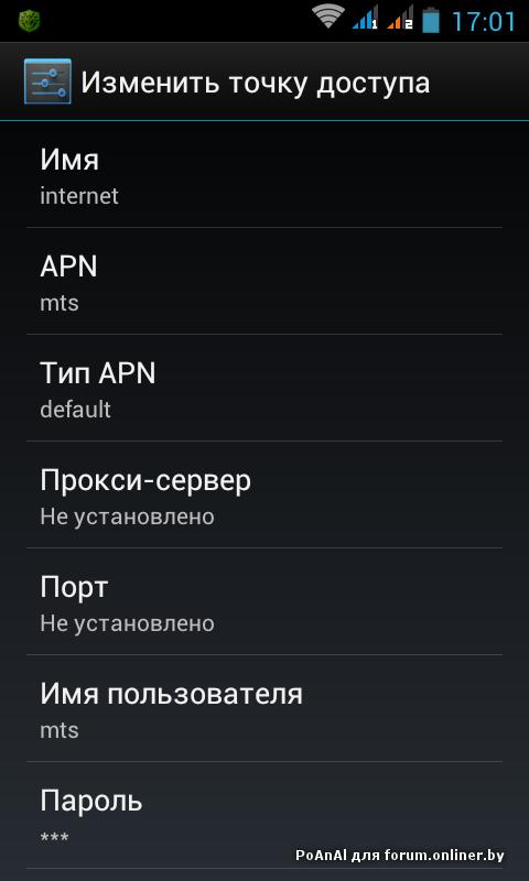 Как сделать из nokia wifi точку доступа на