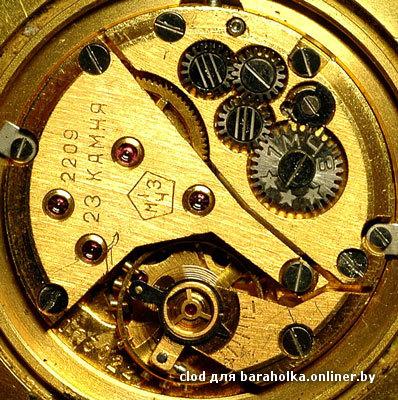 Продам часы Луч, пр-во при СССР, мод. . 2209, в самом тонком позолоченном корпусе (Au20), стрелки так же, позолота