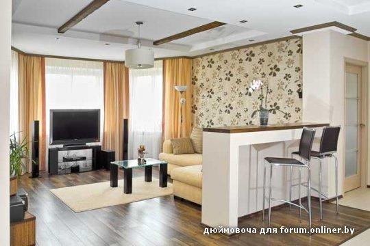 Форум по интерьеру квартир