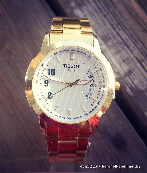 Китайские наручные часы tissot
