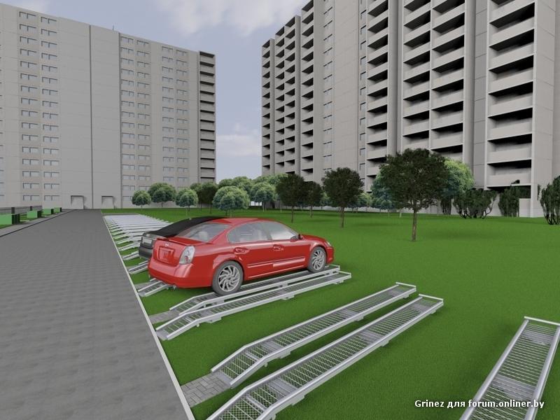 Как сделать придомовую парковку