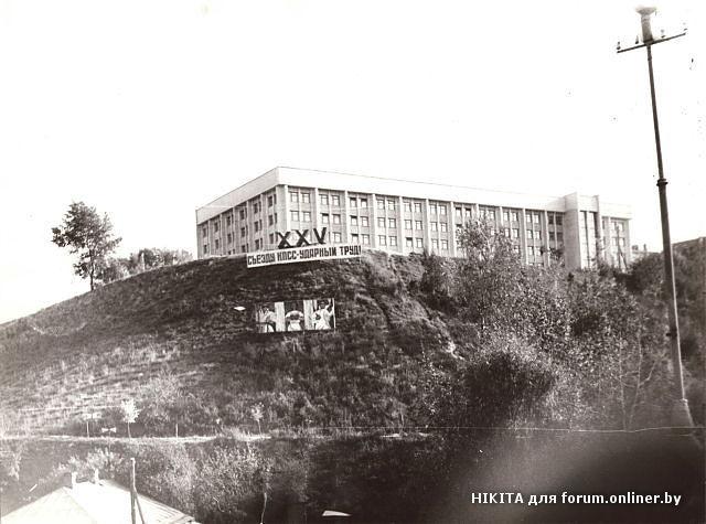 Фото старого города Мозырь .