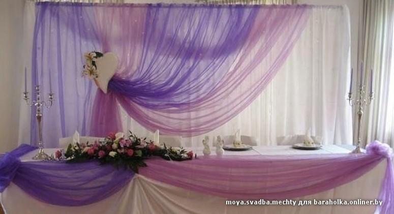 Украшение тканью зала для свадьбы своими руками