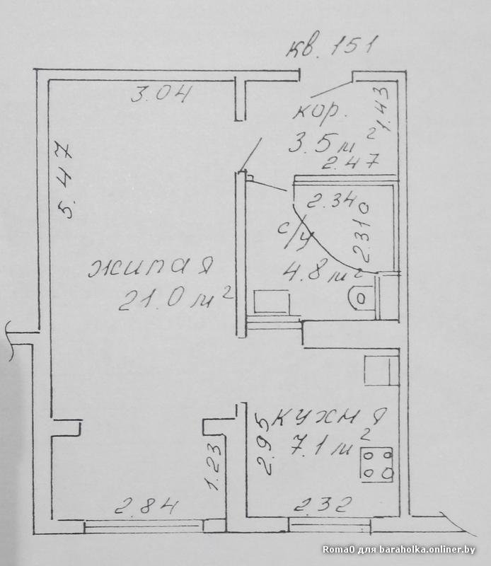 Схема квартиры.png