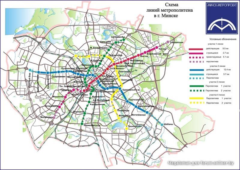 Minsk-0145.jpg