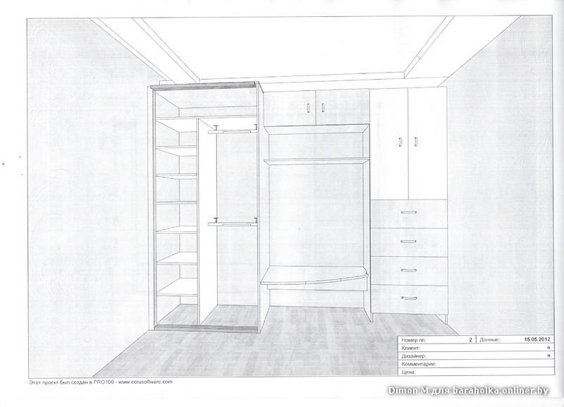 Шкафы вокруг дверного проема фото