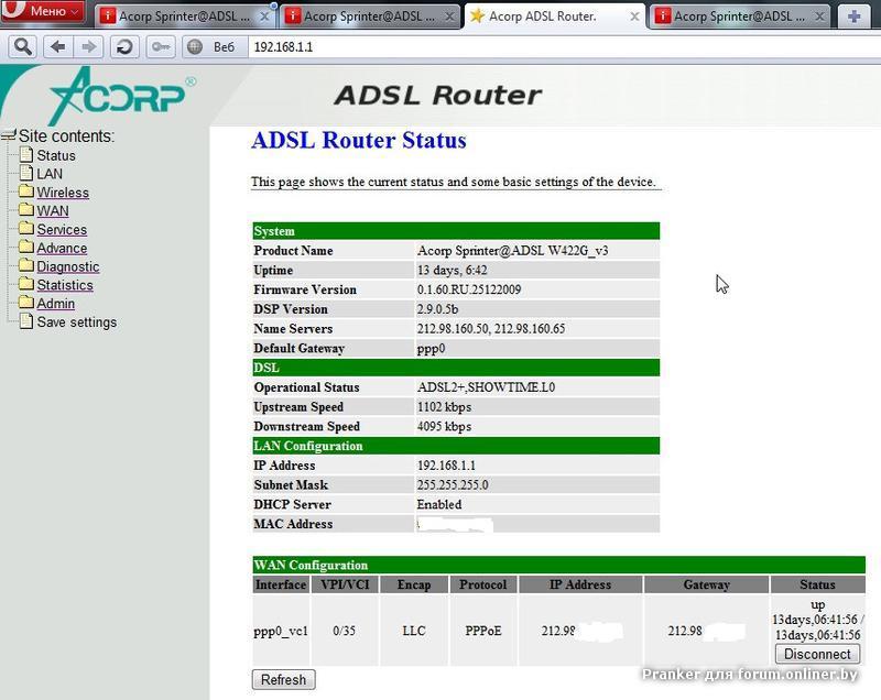 Вкладка advanced routing - 500x238, 669kb