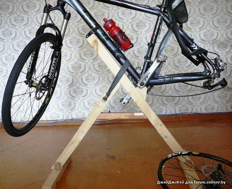 Своими руками стойку для ремонта велосипедов 3