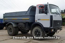 Теперь о ходовых качествах МАЗ-5551.