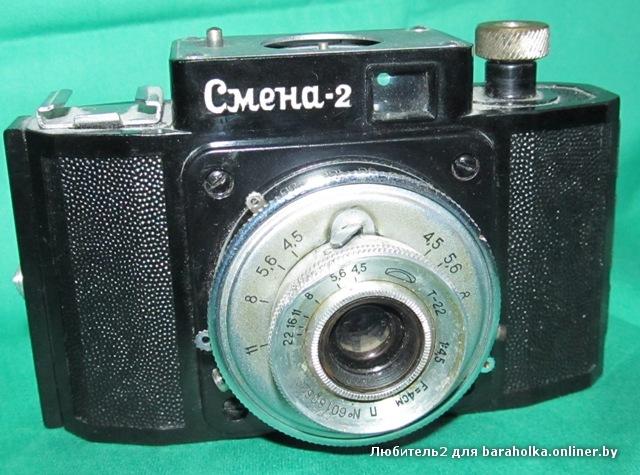 актеров пробирает сколько стоит фотоаппарат смена 2 (Старая деревня