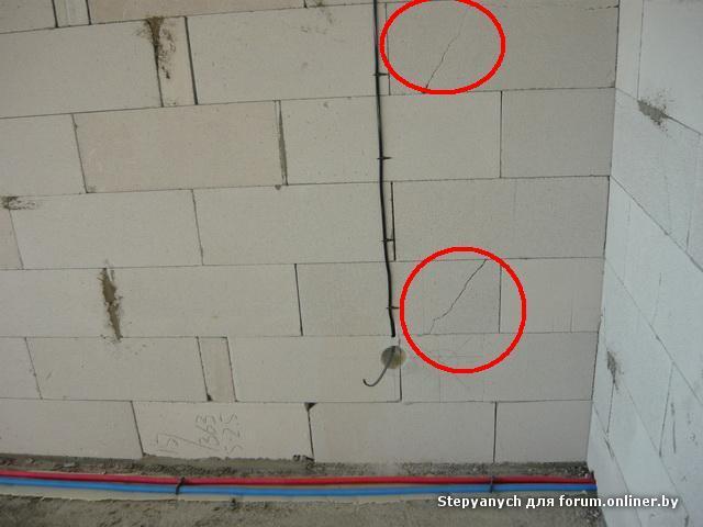 бизнес лопнула стена из пеноблоков что делать нас можете