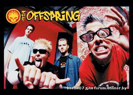 Come offspring swinging