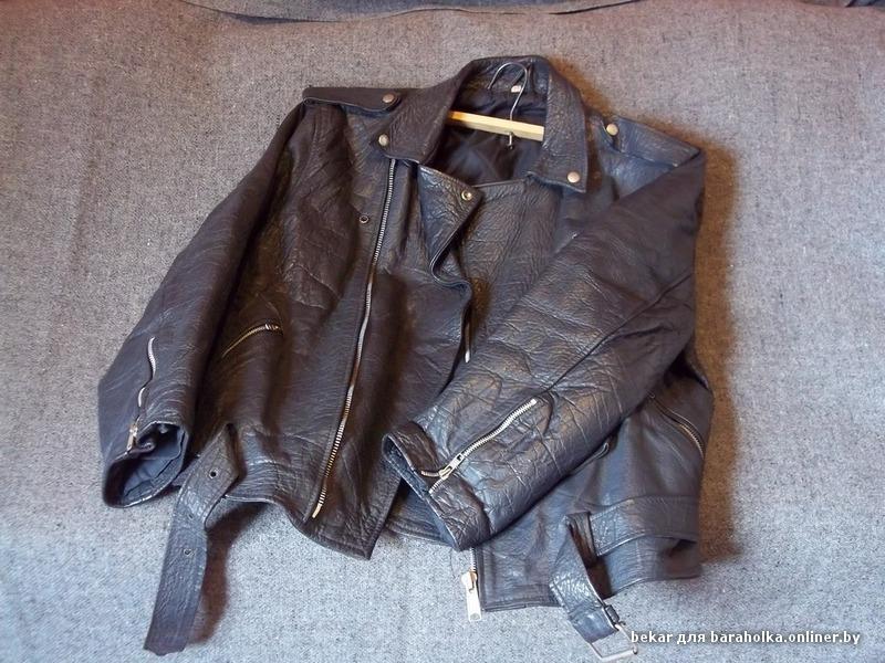Купить Куртка Косуха Бу
