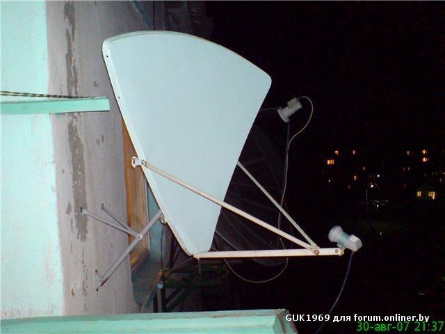 Как сделать спутниковую антенны