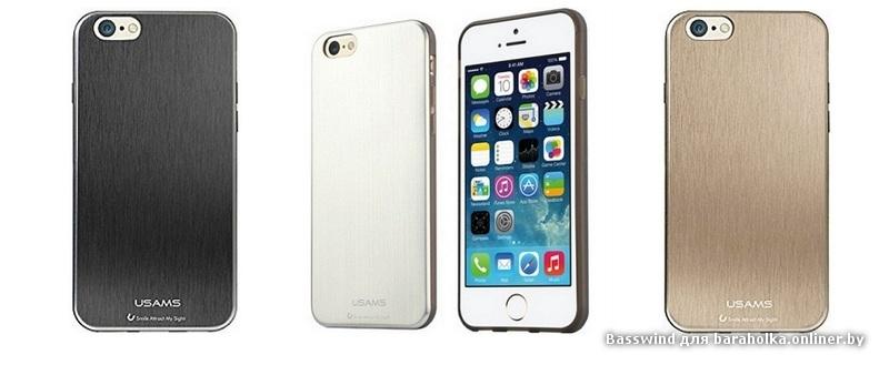 Чехол-накладка Just Mobile TENC для iPhone 6/6s Plus. Материал пластик. Цвет: черный матовый