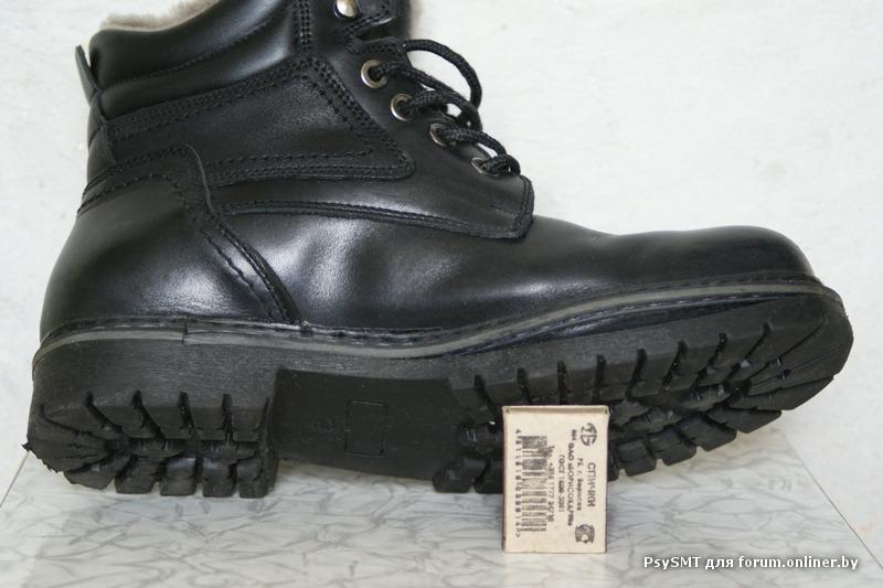 как сделать брак на обуви