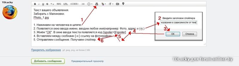 Инструкция..jpg