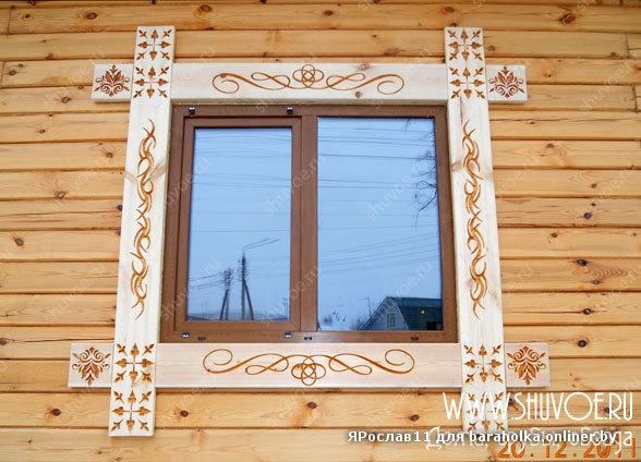 Фото наличников на окна своими руками