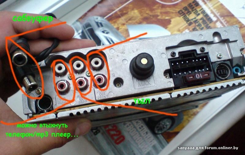 магнитола Sony CDX-F5500