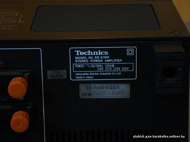 Technics - Audio - Схемы и