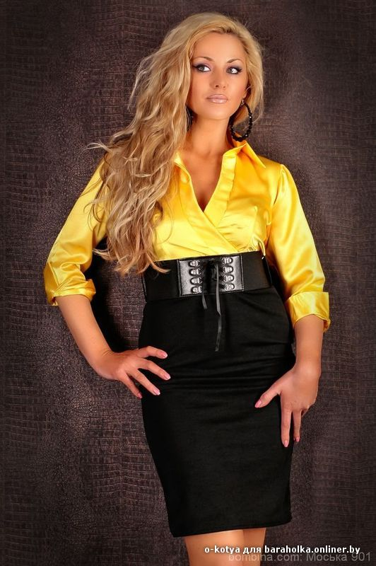 Атласная Блузка Купить В Омске