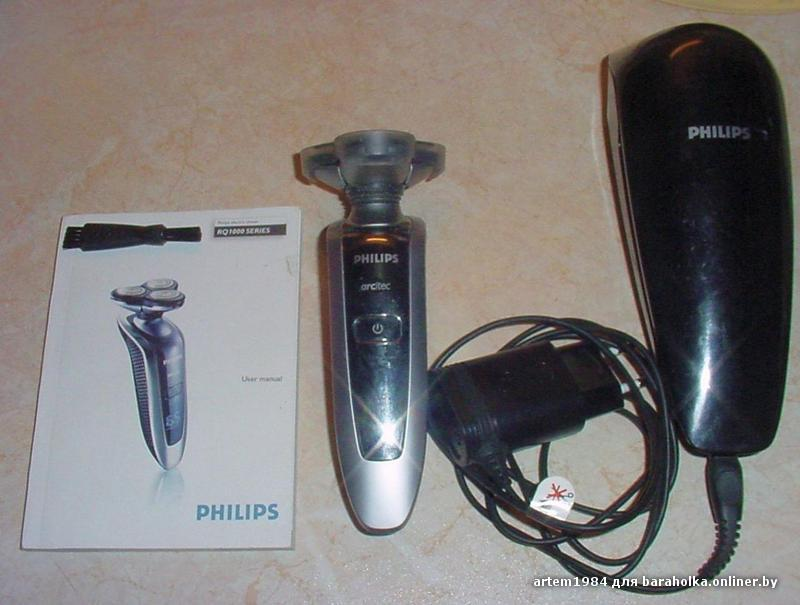 Rq 1060 инструкция - Philips