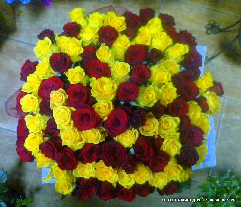 Цветы Купить Дешево