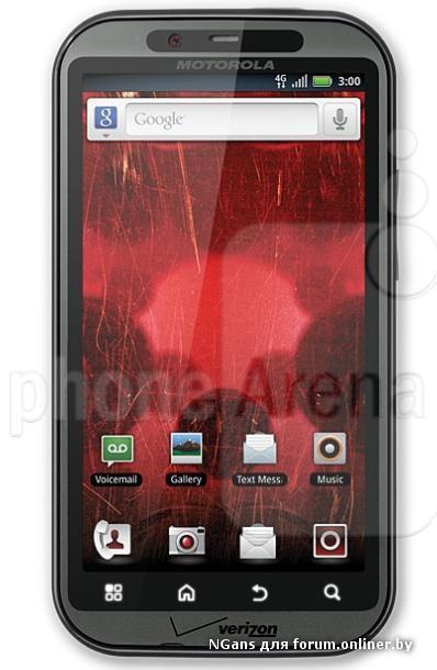 Motorola xt875 4
