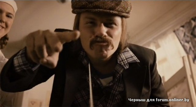 Фото гарика харламова из фильма самый лучший фильм