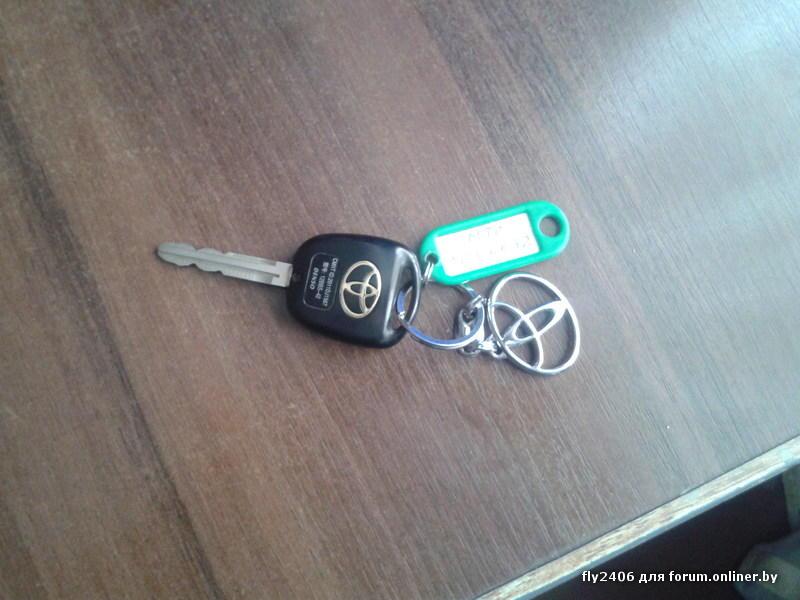 Как сделать ключ от машины 16