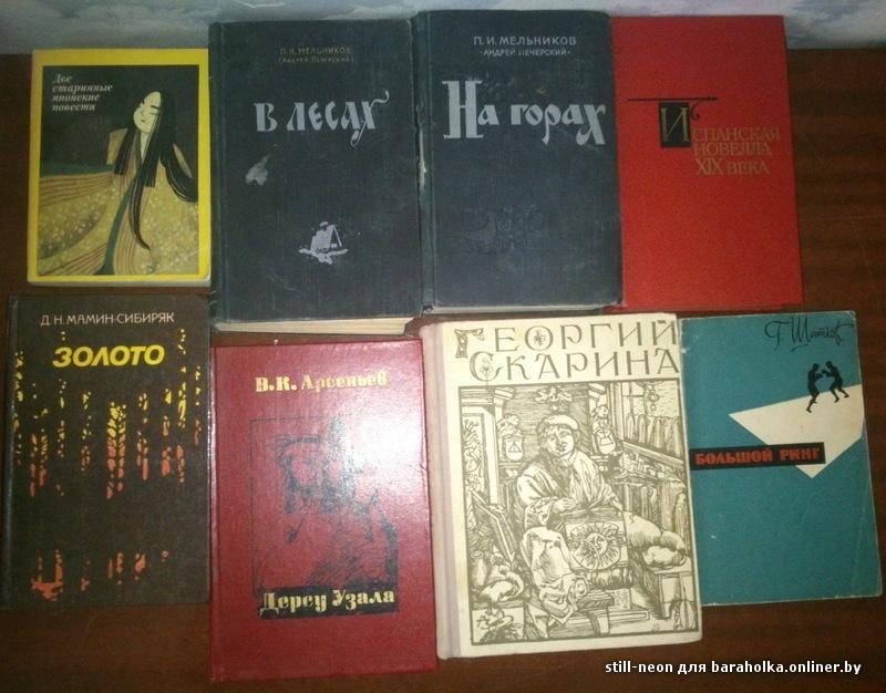 Книгу Е. Васильева 500 Английских Слов За 3 Дня