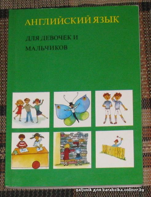 Книги серии вархаммер 40000 читать