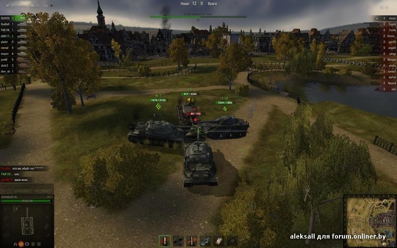 Арта рейдера взяла и захватчика,а мс-1 дали бронебойщика и снайпера. он шмалял по нам все время,Т30 гусли даже сбил...