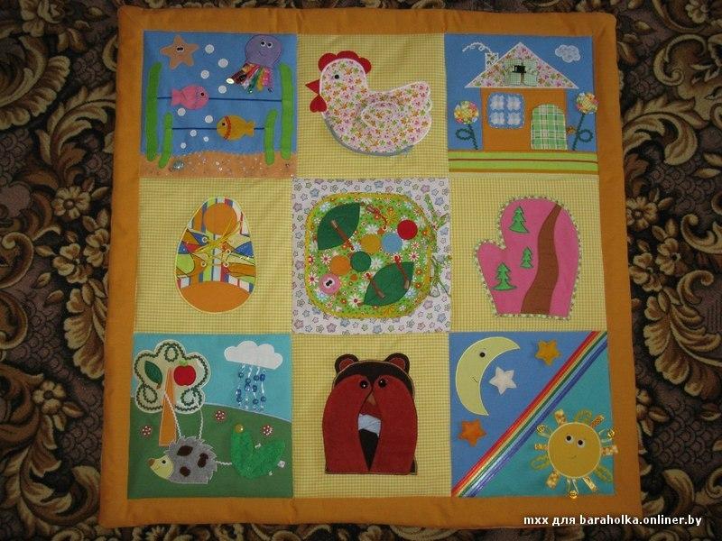 Выкройка развивающий коврик для детей своими руками 14