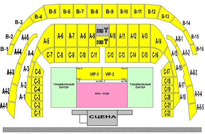 Олимпийский спорткомплекс схема зала с местами