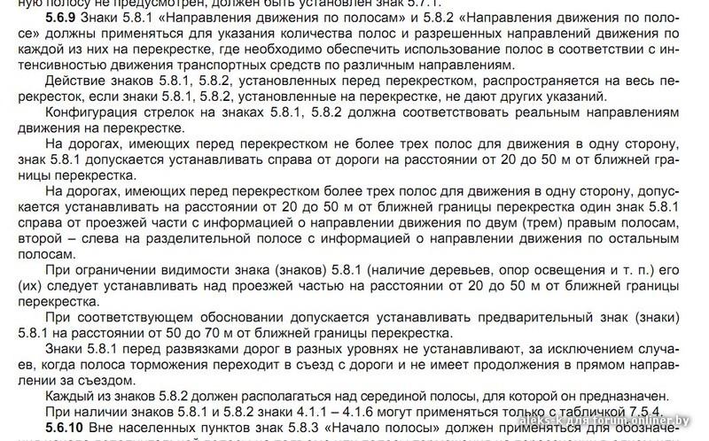 Средняя школа 153 г.Москвы.УСТАВ ШКОЛЫ.