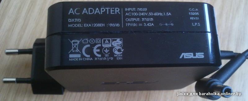 DSC_0878_новый размер.jpg