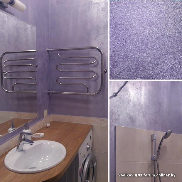 Декоративная штукатурка в ванной своими руками