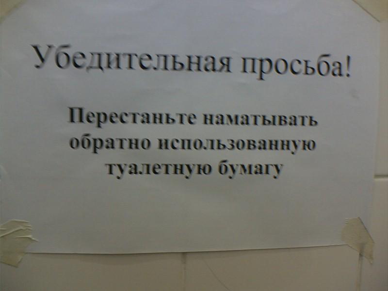 Бесплатно без регистрации. Дата публикации 12 октября 2008, 1531