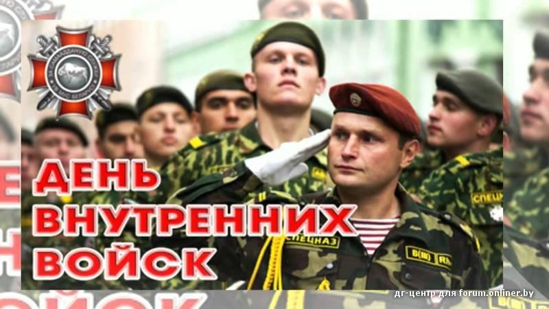 День внутрішніх військ міністерства внутрішніх справ україни - свято україни