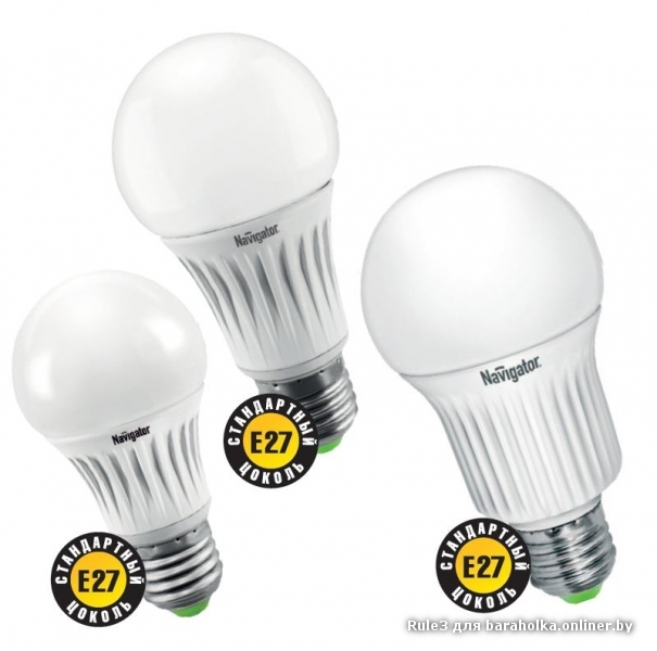 Лампа светодиод.